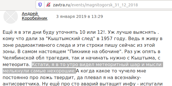 Screenshot from 2019-12-29 19-43-36.png